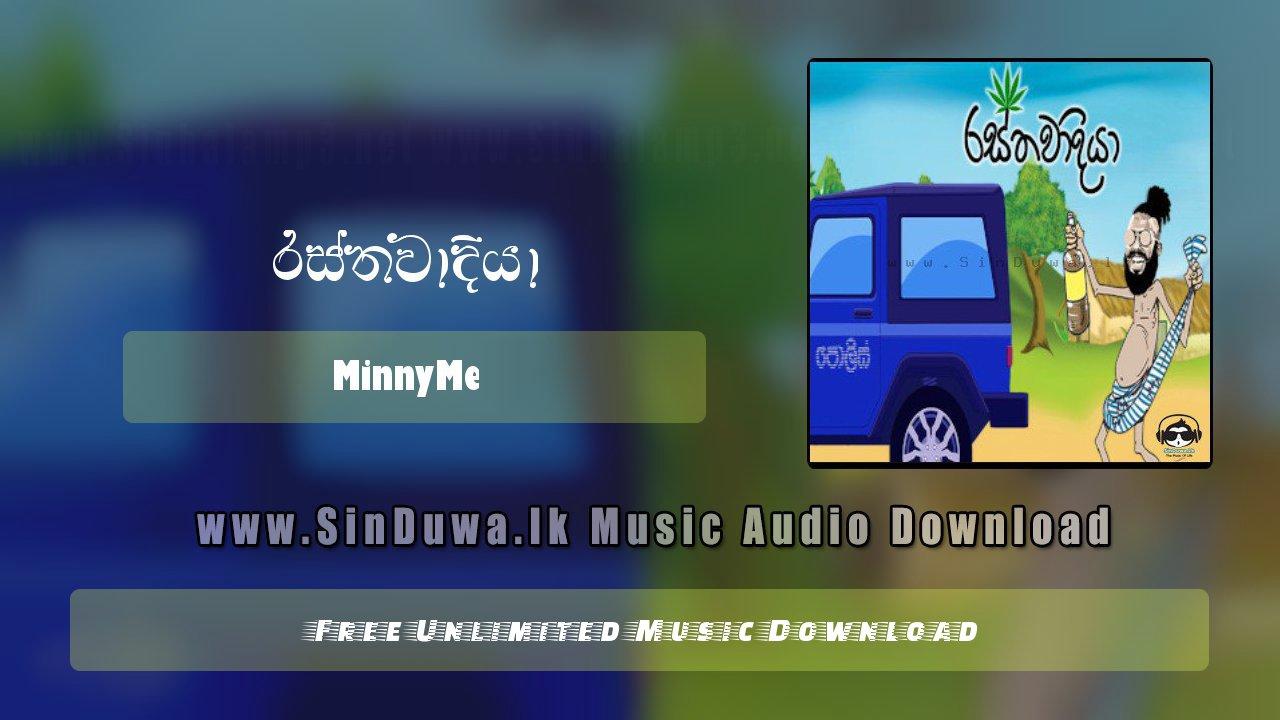 Rasthawaadhiya (Rap)