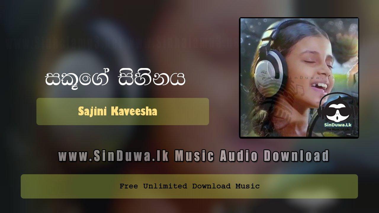 Sakuge Sihinaya Teledrama Theme Song