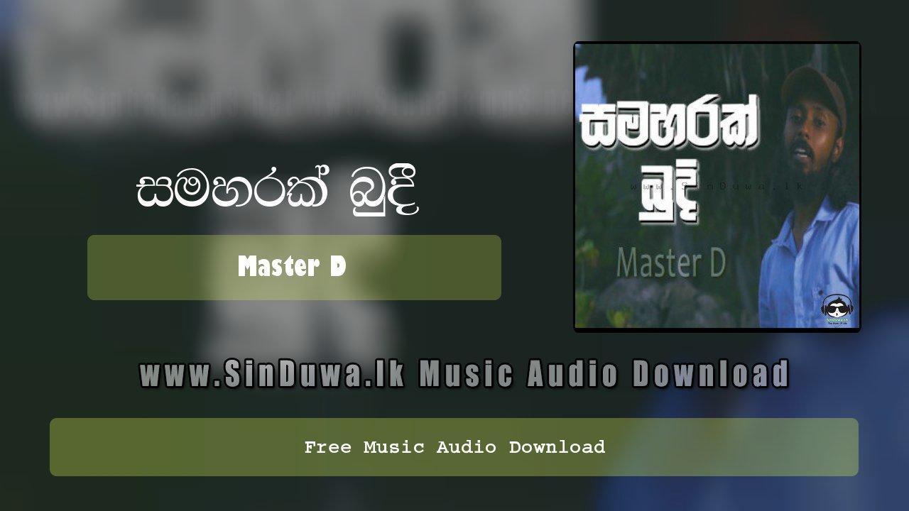 Samaharak Budi (Rap Sinhala)