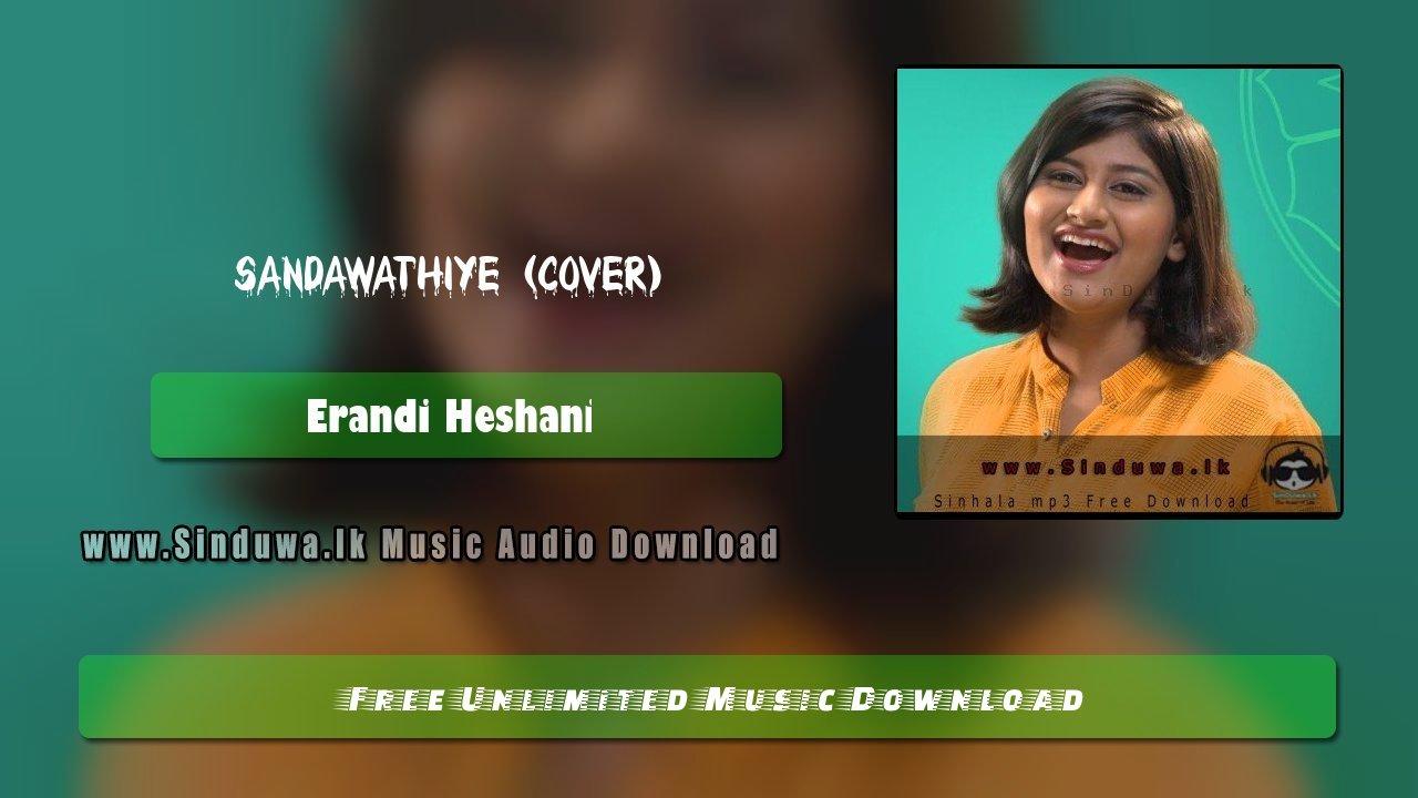 Sandawathiye (Cover)