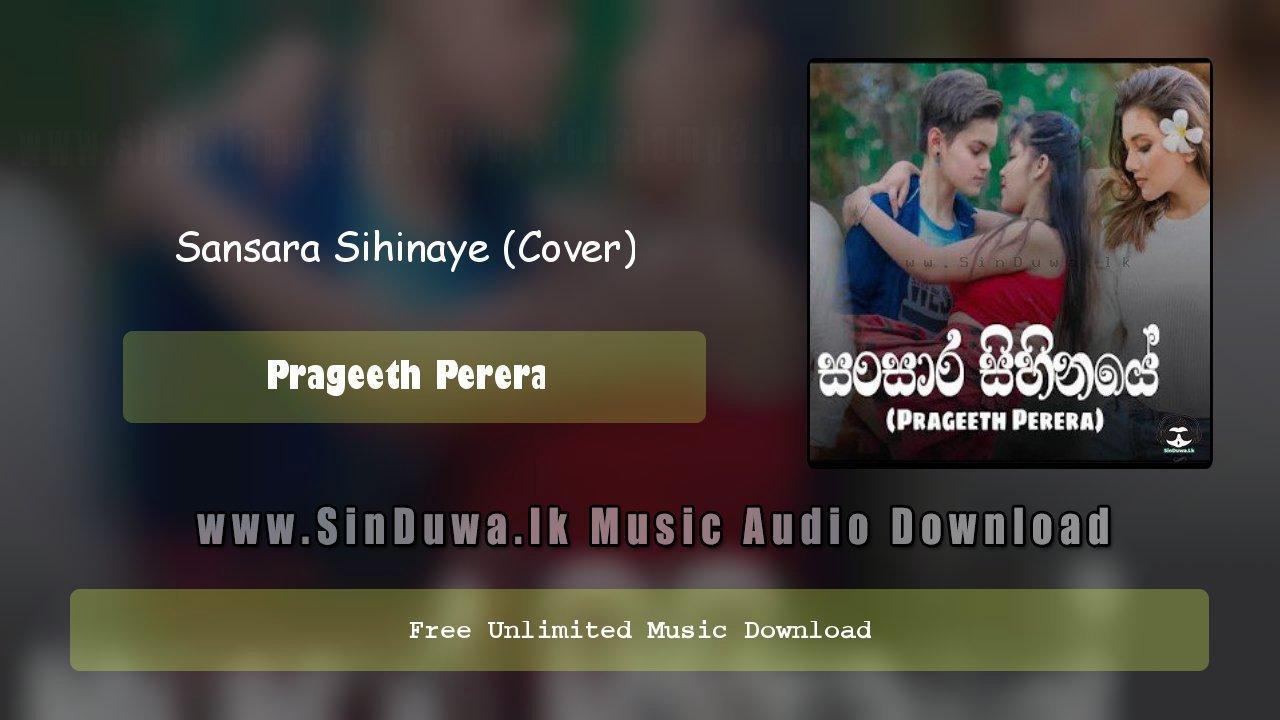 Sansara Sihinaye (Cover)