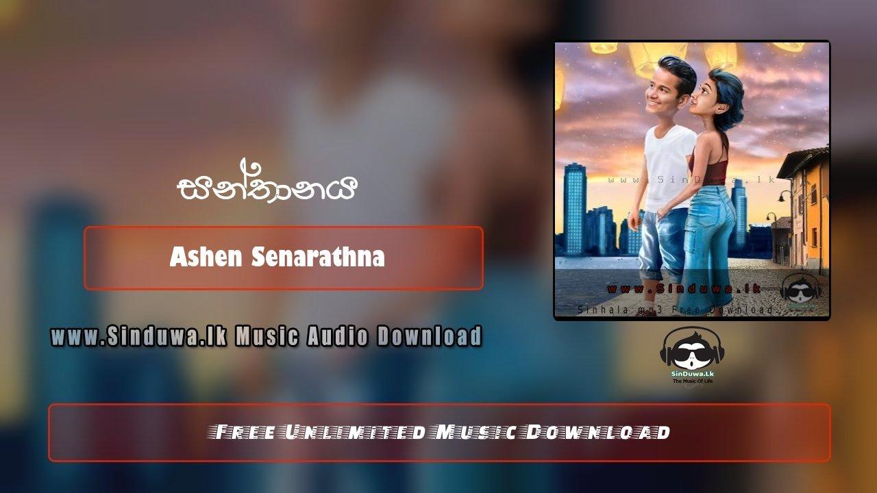 Santhanaya