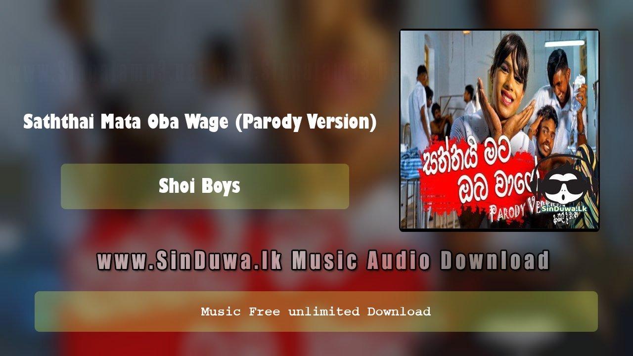 Saththai Mata Oba Wage (Parody Version)