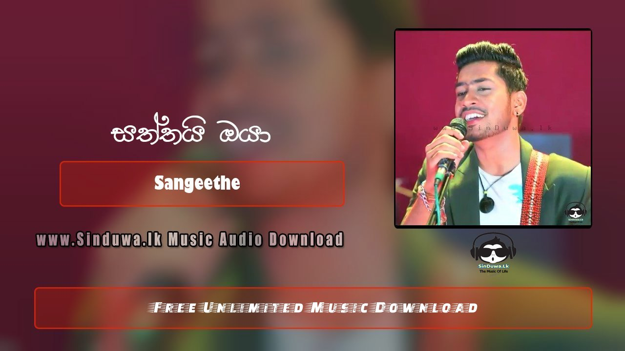 Saththai Oya (Sangeethe Teledrama Song)