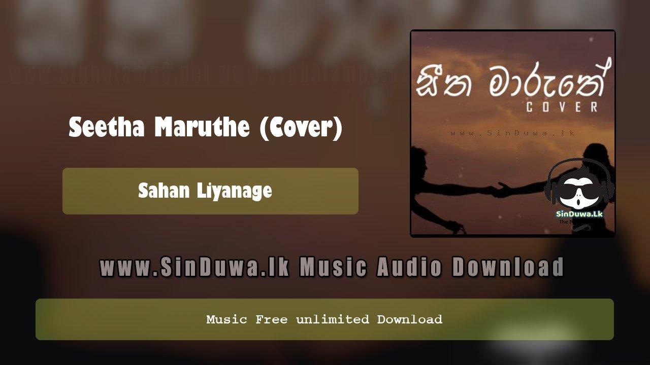 Seetha Maruthe (Cover)