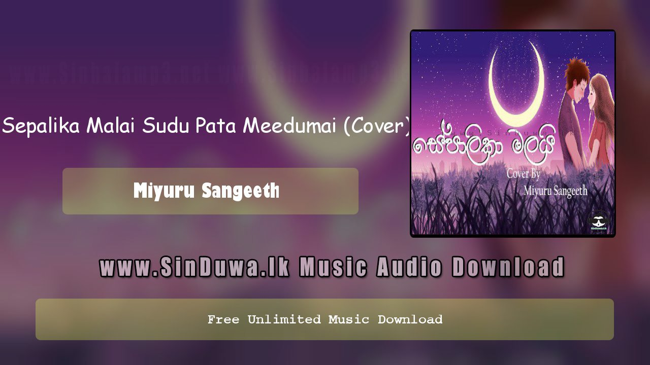 Sepalika Malai Sudu Pata Meedumai (Cover)