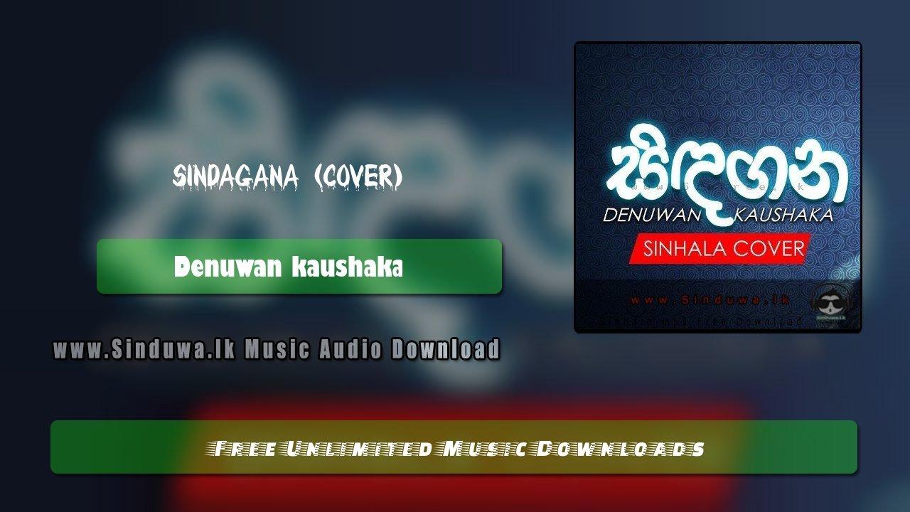 Sindagana (Cover)