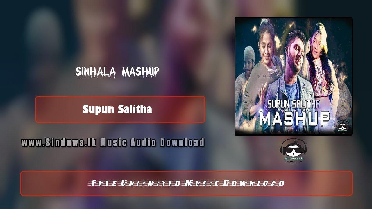 Sinhala Mashup