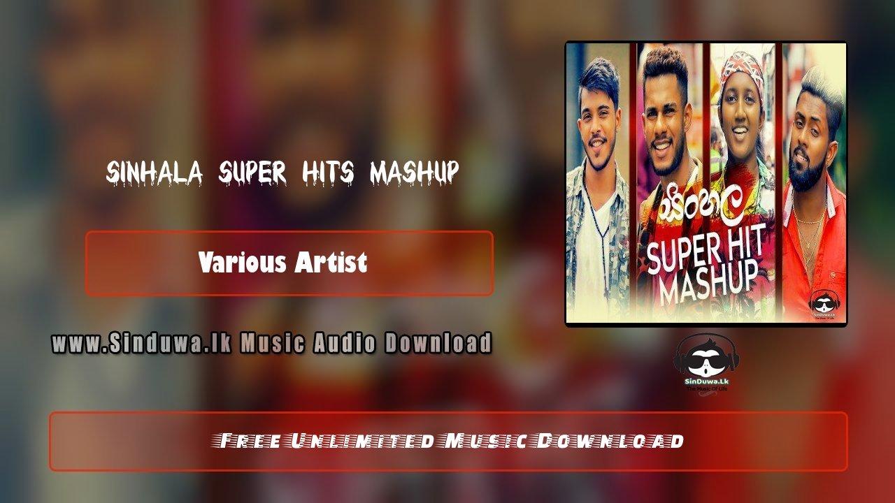 Sinhala Super Hits Mashup
