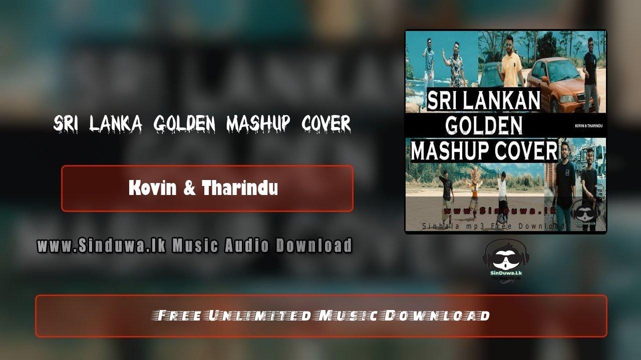 Sri lanka Golden Mashup Cover