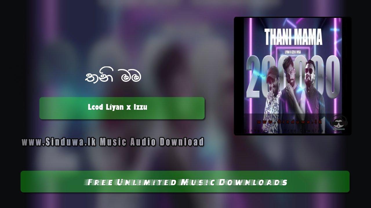 Thani Mama