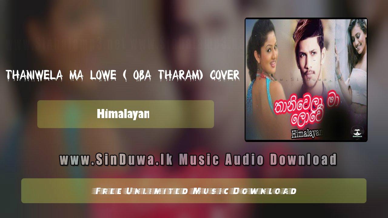 Thaniwela Ma Lowe ( Oba Tharam) Cover