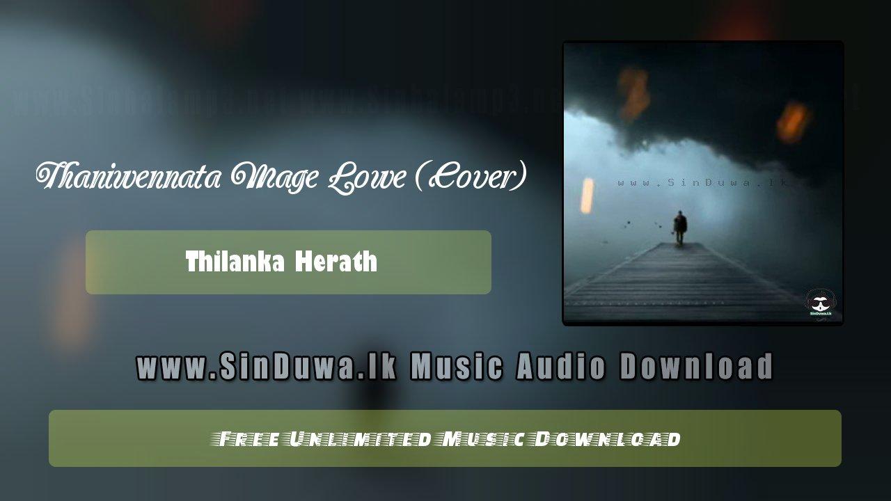 Thaniwennata Mage Lowe (Cover)