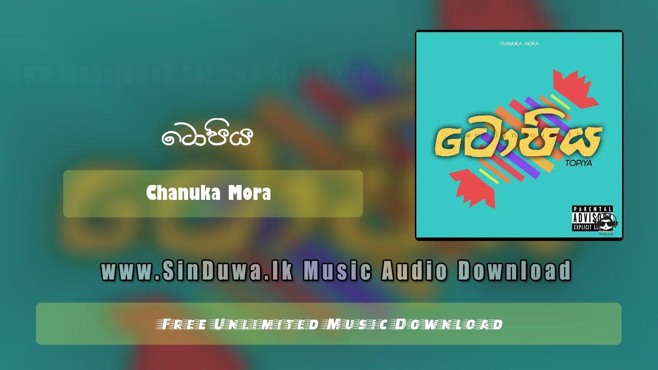 Topiya (Sinhala Rap)