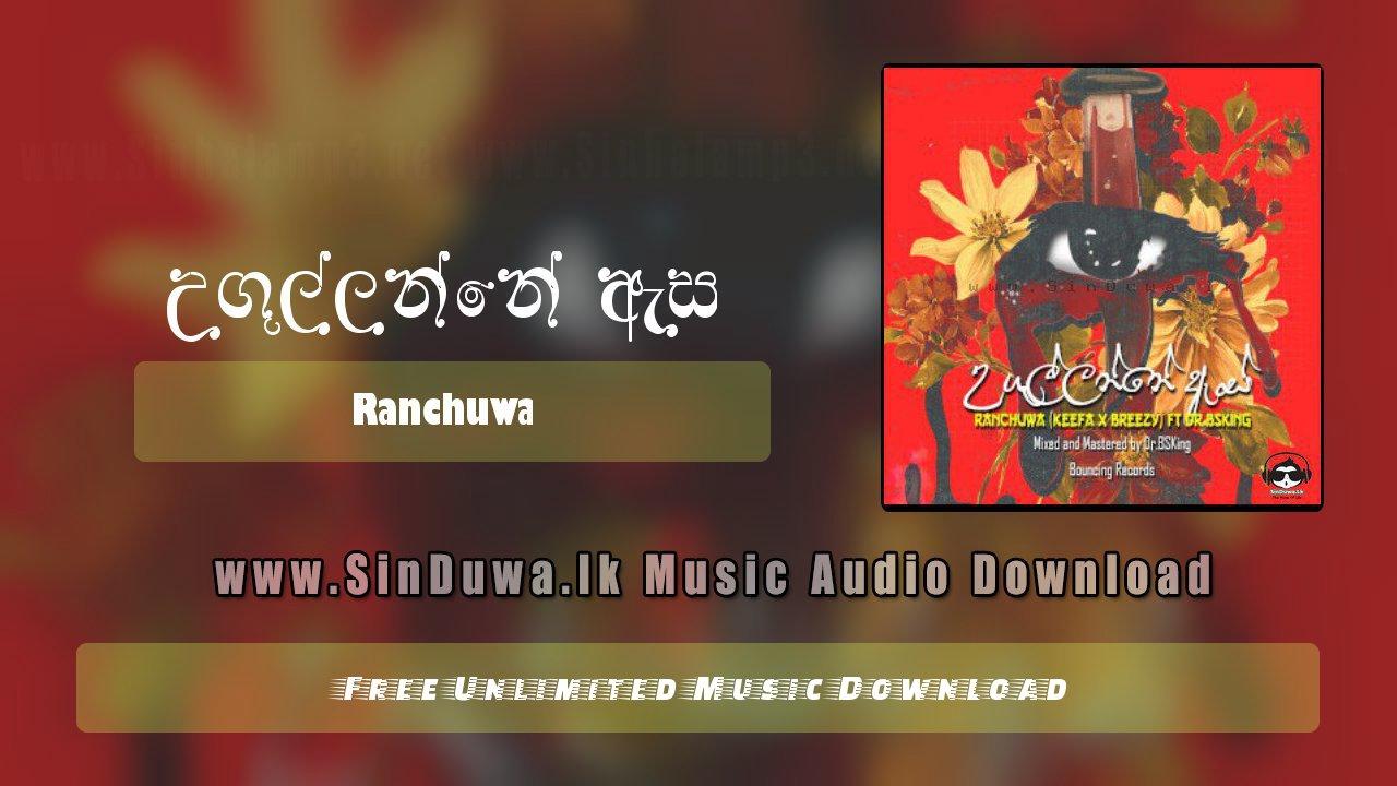 Ugullanne As (Rap Sinhala)