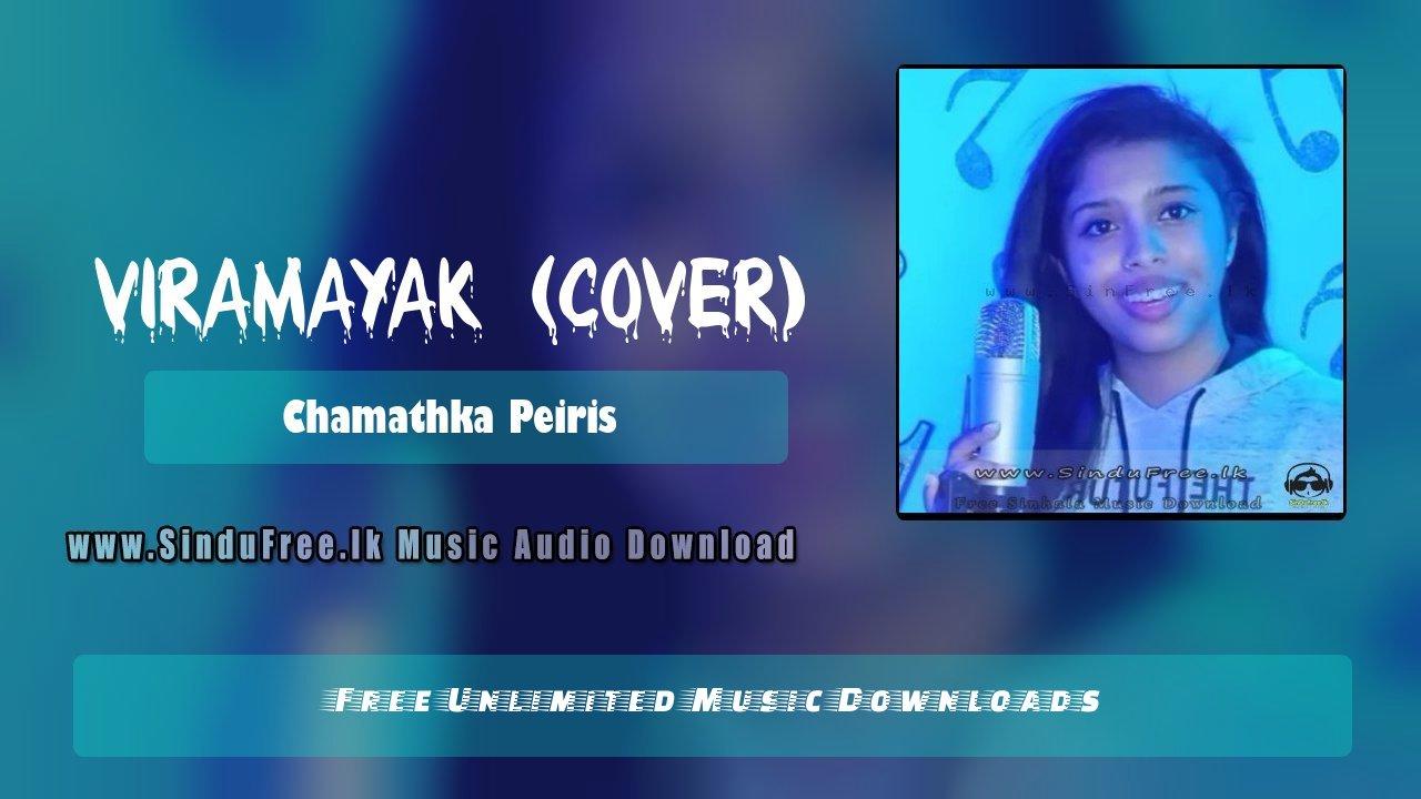 Viramayak (Female Cover)