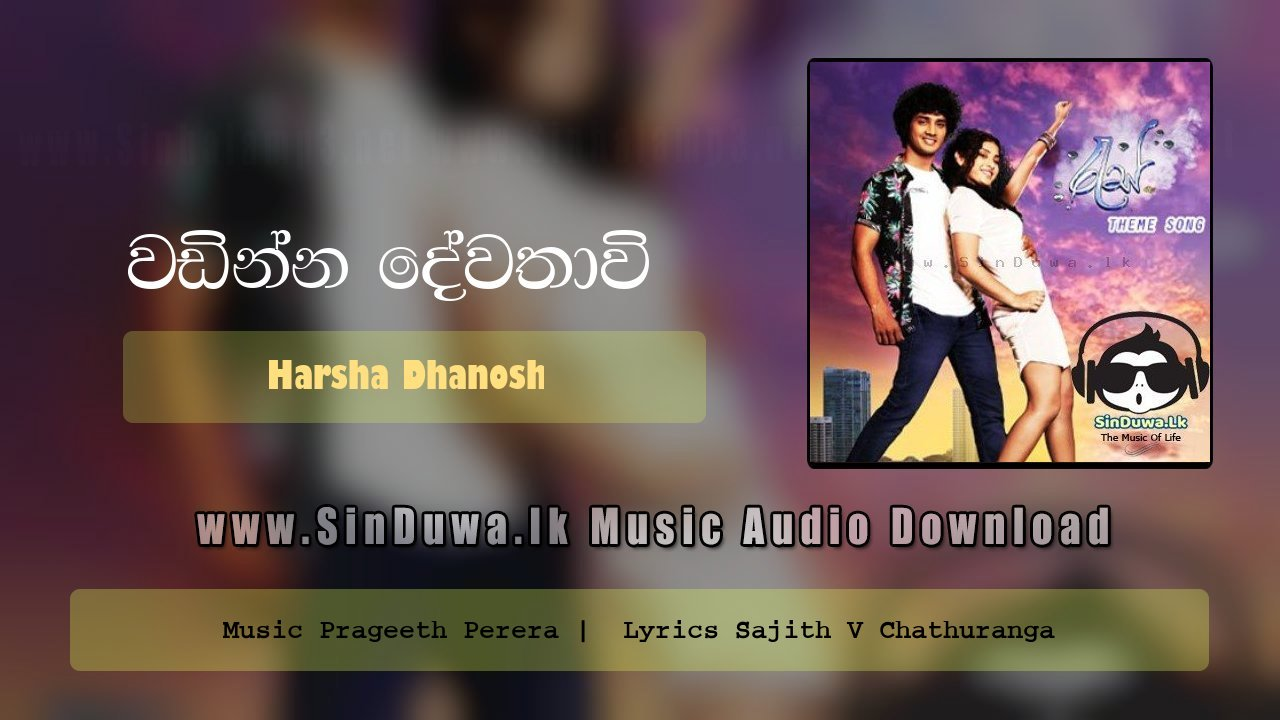 Wadinna Dewathawi (Ras Theme Song)