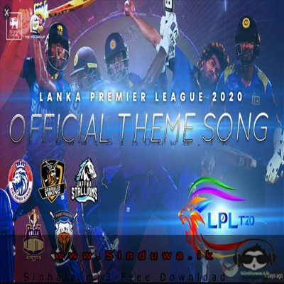 Lanka Premier League 2020 Official Theme Song - Various Artist