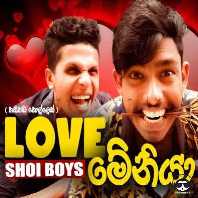 Love Maniya - Shoi Boys