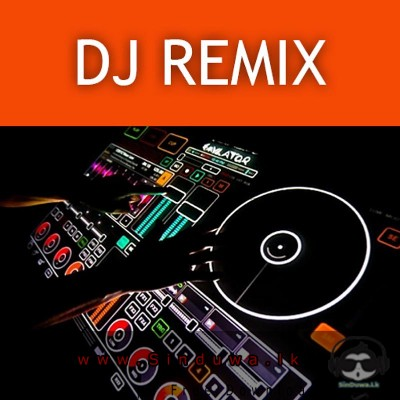 Nilwan Muhudu Theere Tech House Dance Remix - Dj Emil