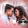 Aatha Pawela (Rush Movie Song) - Eranga Jayawardhana & Ashwini Danthanarayana