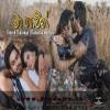 Ma Gavin - Dinesh Tharanga ft Randella Marlies