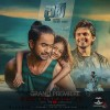 Daam Theme Song - Dhanith Sri - Manuthi Nelumya