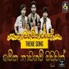 Nadagamkarayo Theme Song - Sajitha Anthony