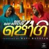 Jogi - Ravi Royster x Ravi Jay