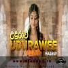 Udurawee Mashup Cover - Hiruni Sanjana