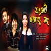 Nagam Hoda Na (Awrudu Song) - Dilum Nuradha ft Erandi Perera