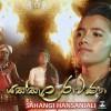 Yakkula Rawana - Sahangi Hansanjali